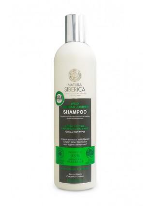 BDIH Volume & Glans Shampoo Voor Alle Haartypen
