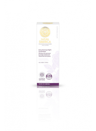 Extra-Firming Night Facial Mask (75 ml)