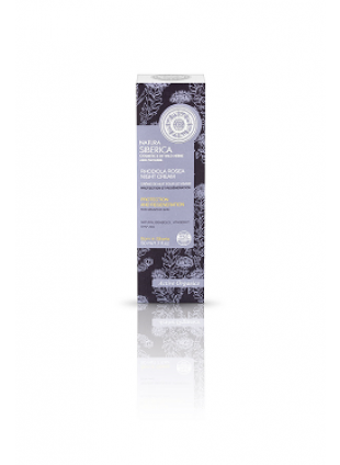 Night Face Cream for Sensitive Skin ( 50 ml)