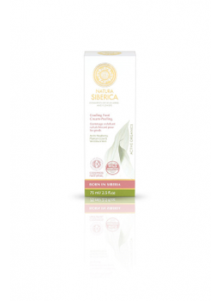 Foot Cream-Peeling (75 ml)