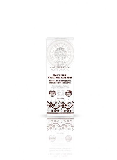 Natura Siberica Voedende Handmasker (75 ml)
