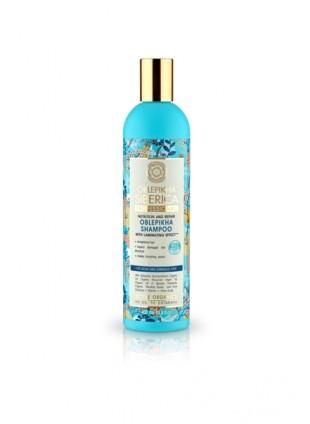 Oblepikha Siberica Shampoo voor Zwak en Beschadigd Haar