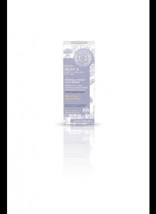 Sérum pour le Visage pour Peau Sèche et Sensible (30 ml)