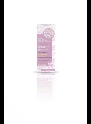 Sérum de Lifting pour les Paupières (30 ml)