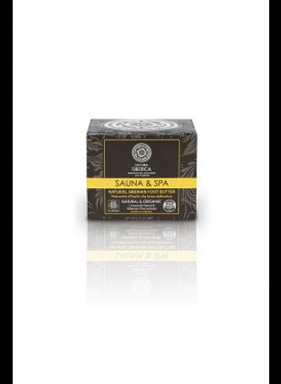 Huile Épaisse pour les Pieds (120 ml)